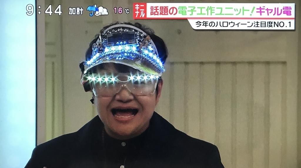 f:id:yuhei2261:20171022131723j:plain