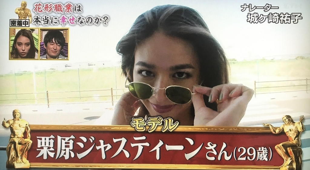 f:id:yuhei2261:20171024005141j:plain