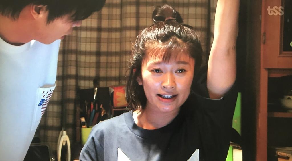 f:id:yuhei2261:20171024014020j:plain
