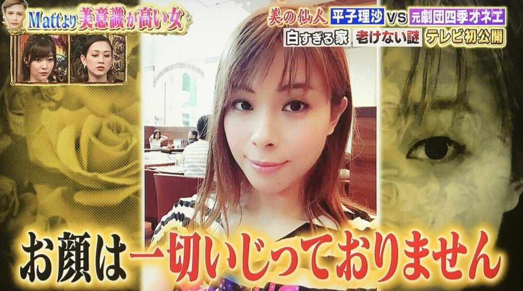 f:id:yuhei2261:20171025211108j:plain