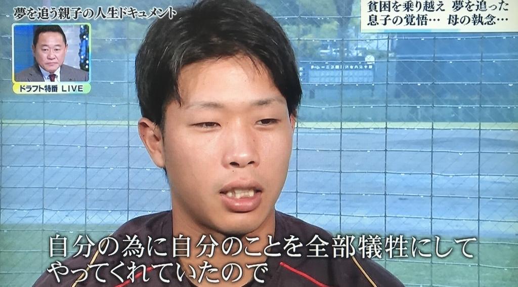 f:id:yuhei2261:20171026193454j:plain