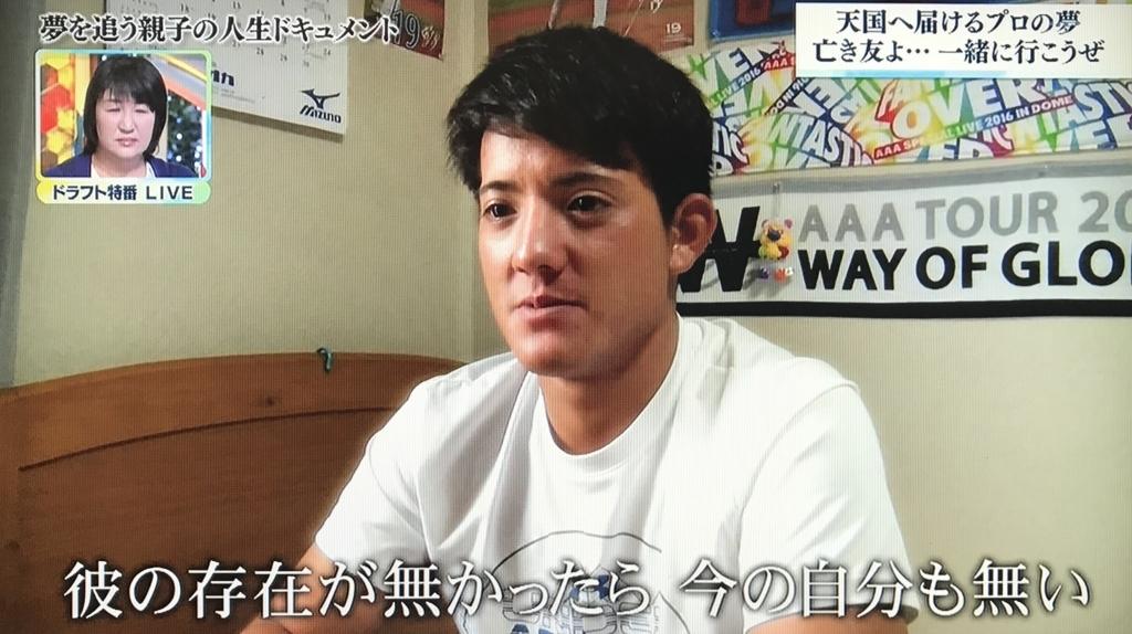 f:id:yuhei2261:20171026205514j:plain