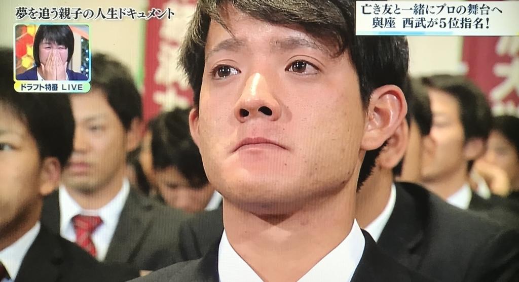 f:id:yuhei2261:20171026210630j:plain