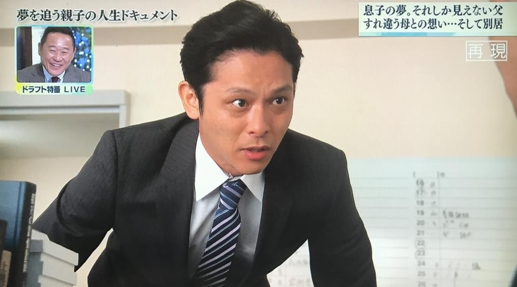 f:id:yuhei2261:20171026215741j:plain