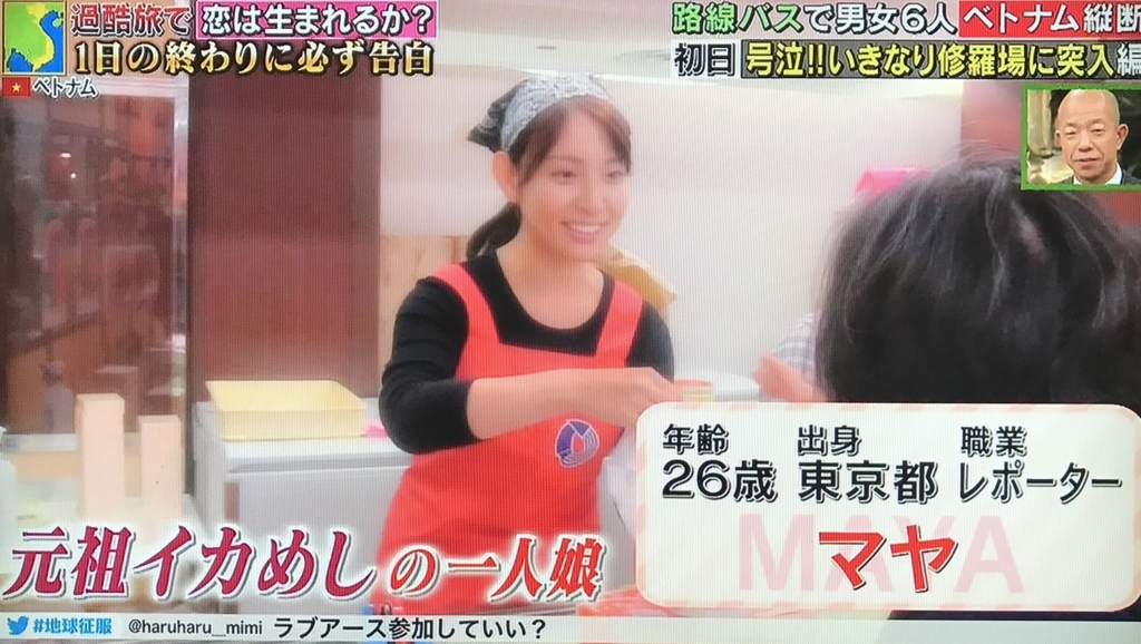 f:id:yuhei2261:20171028232244j:plain