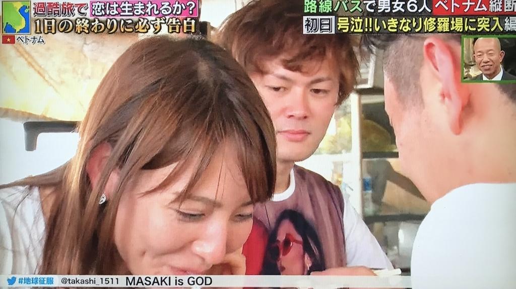 f:id:yuhei2261:20171028232625j:plain