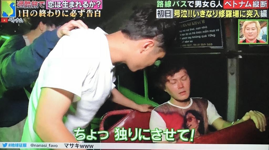 f:id:yuhei2261:20171028233040j:plain