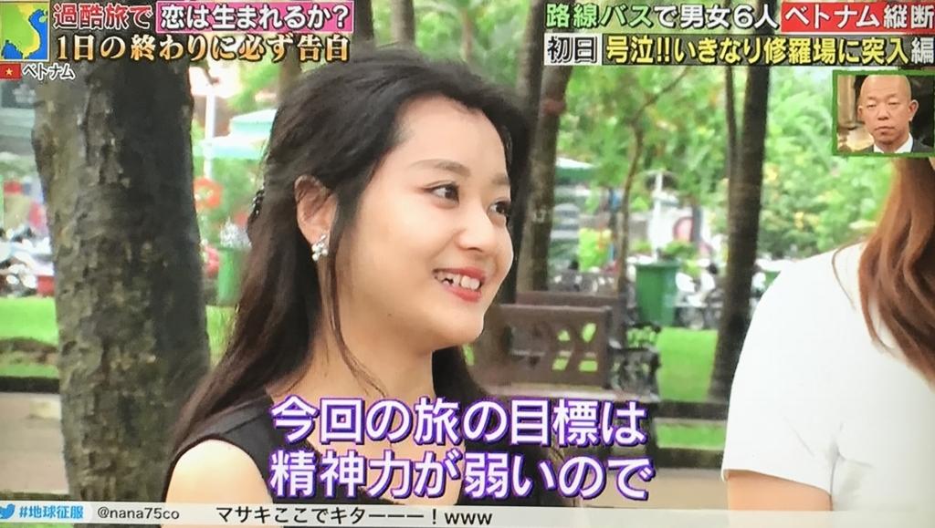 f:id:yuhei2261:20171029131208j:plain