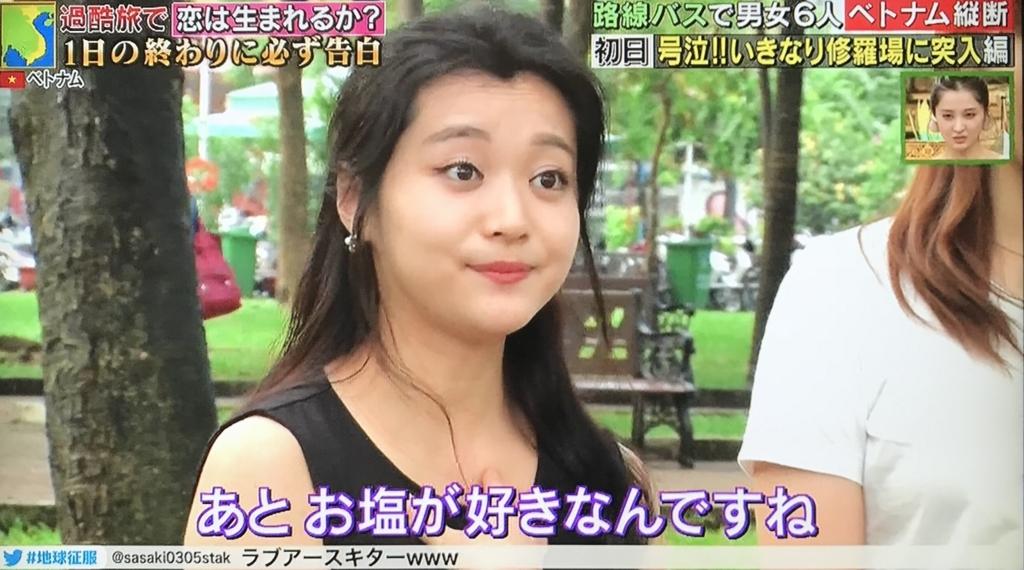 f:id:yuhei2261:20171029132153j:plain
