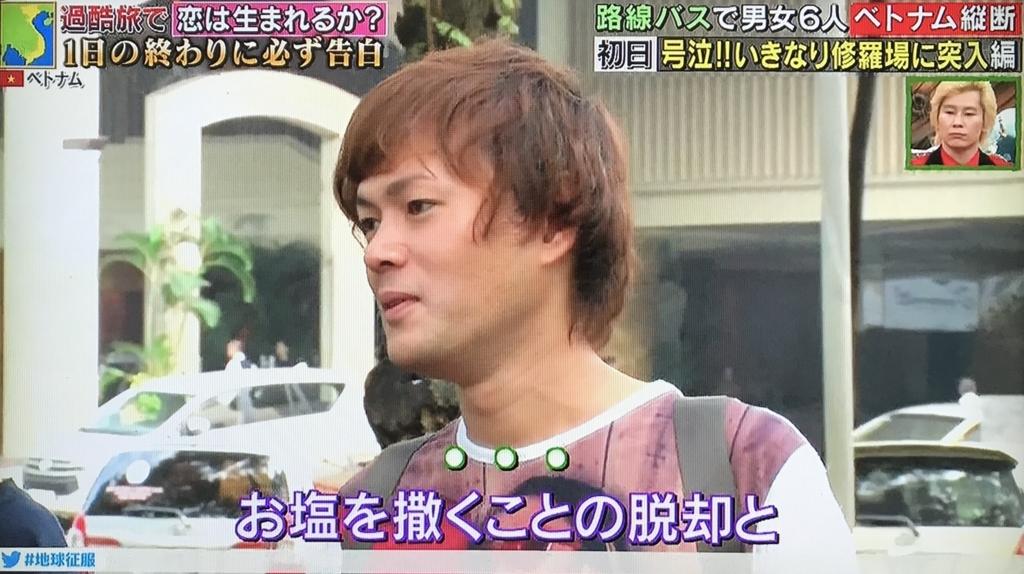 f:id:yuhei2261:20171029132312j:plain