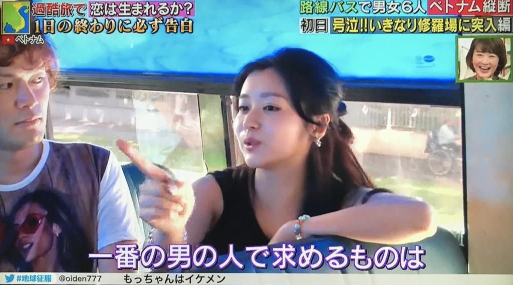 f:id:yuhei2261:20171029132500j:plain