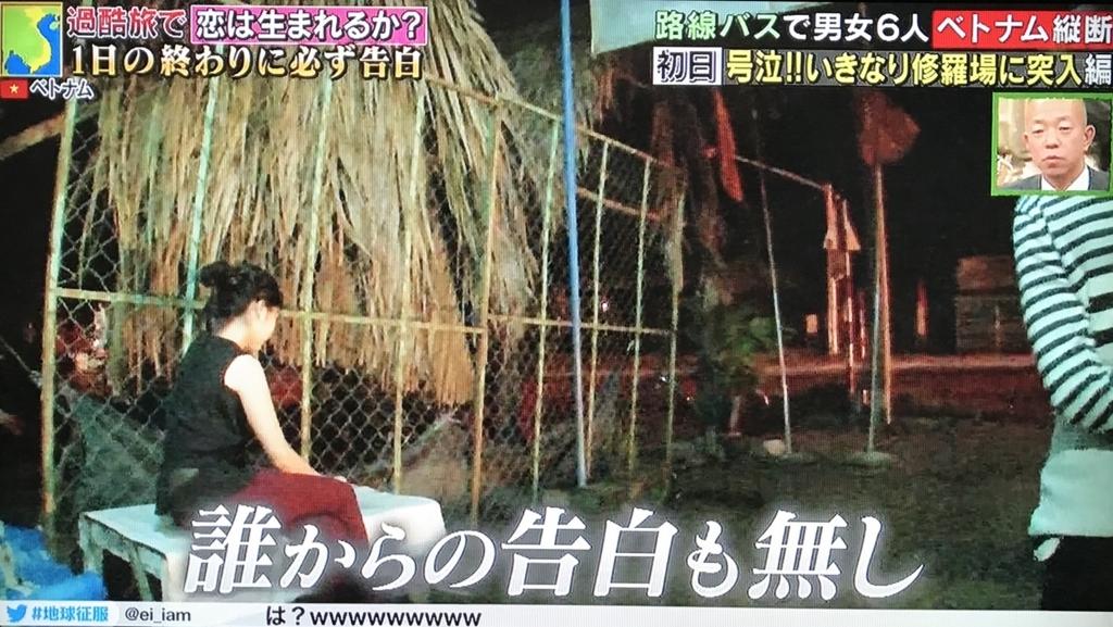 f:id:yuhei2261:20171029132815j:plain