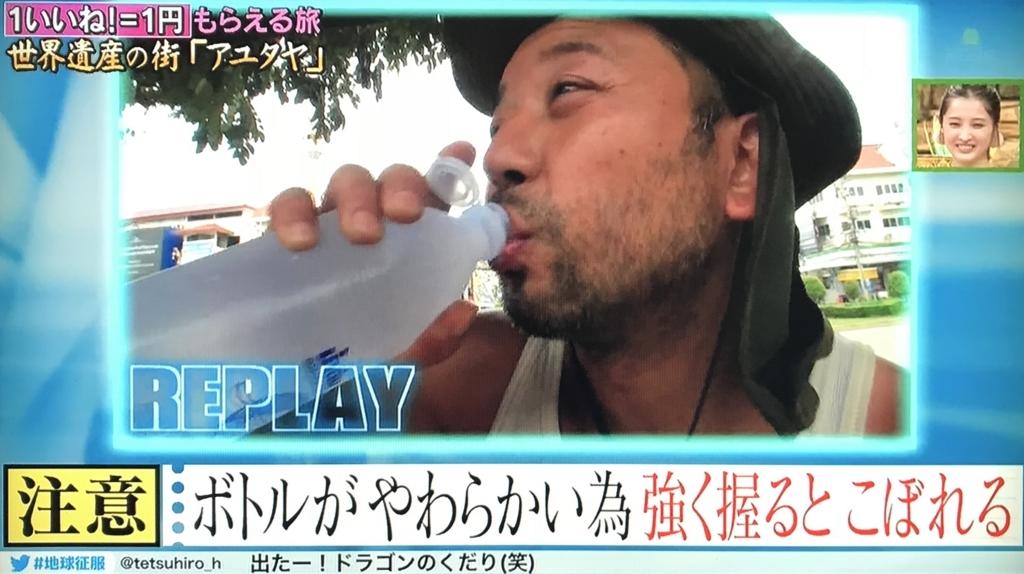 f:id:yuhei2261:20171029171448j:plain