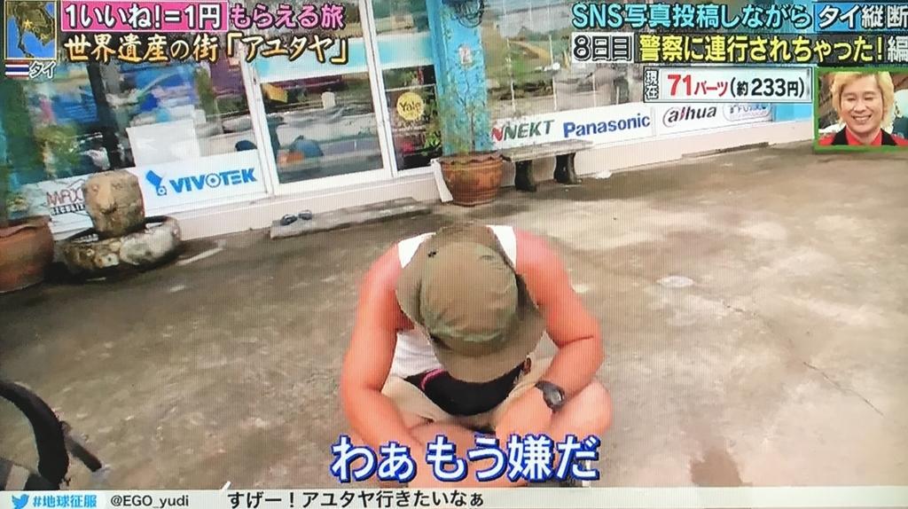 f:id:yuhei2261:20171029171528j:plain