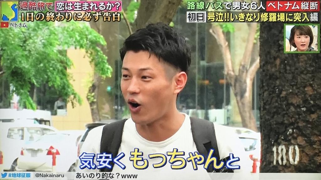 f:id:yuhei2261:20171029173026j:plain