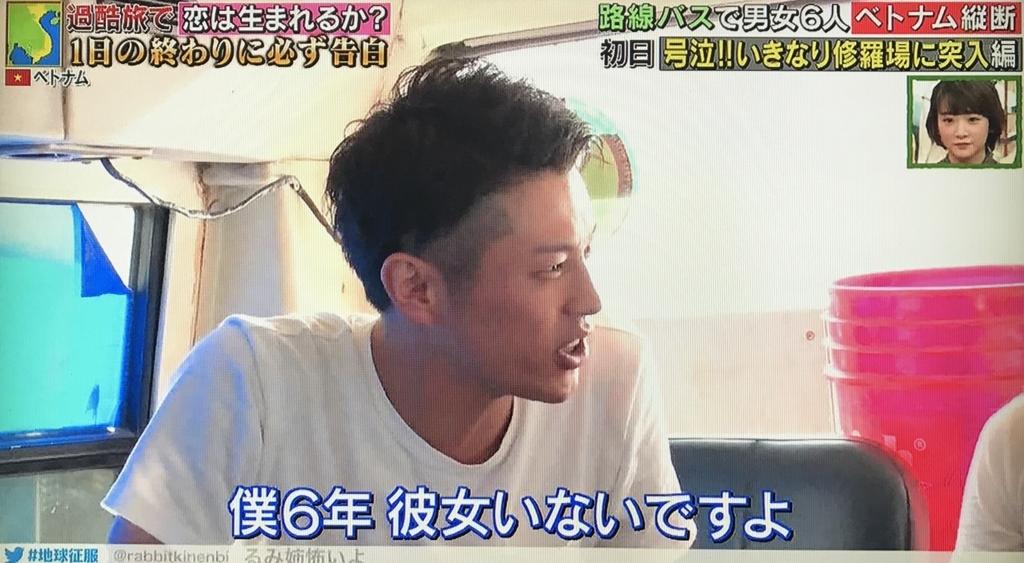 f:id:yuhei2261:20171029173300j:plain