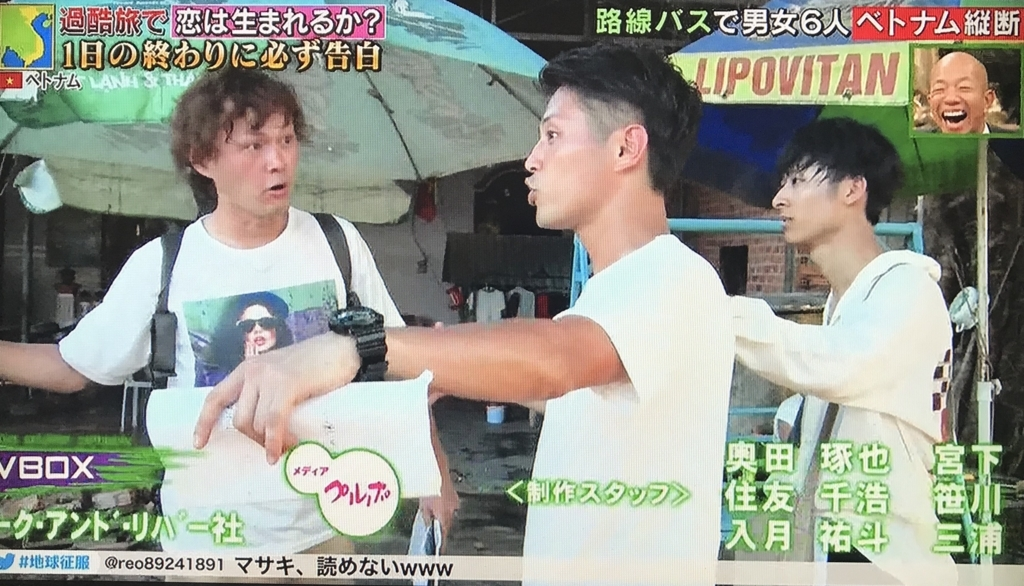 f:id:yuhei2261:20171029173803j:plain