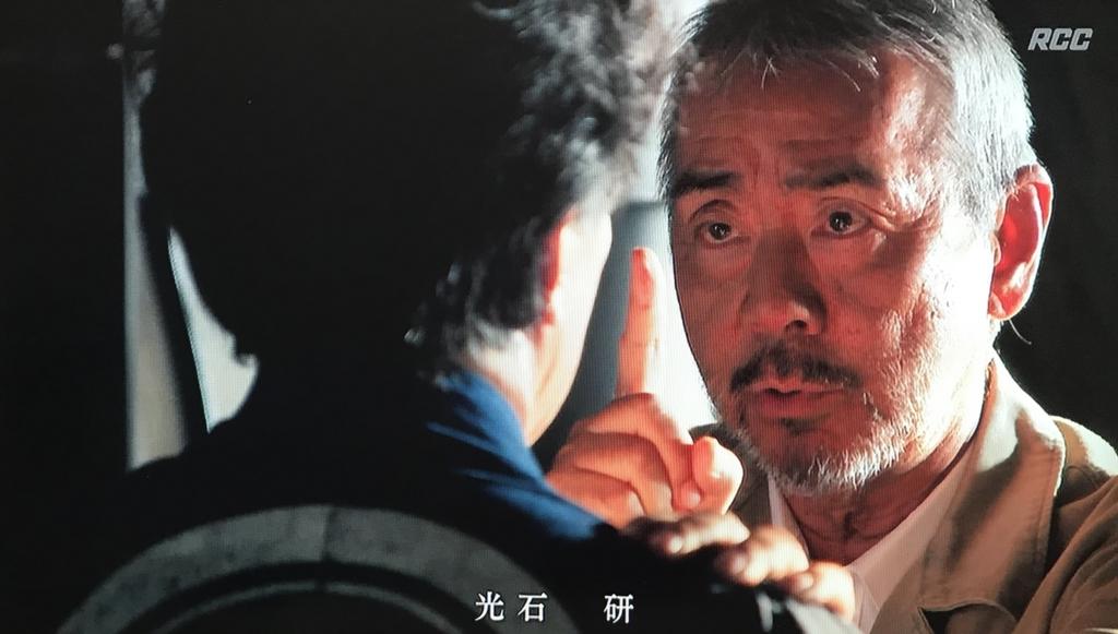 f:id:yuhei2261:20171029225434j:plain