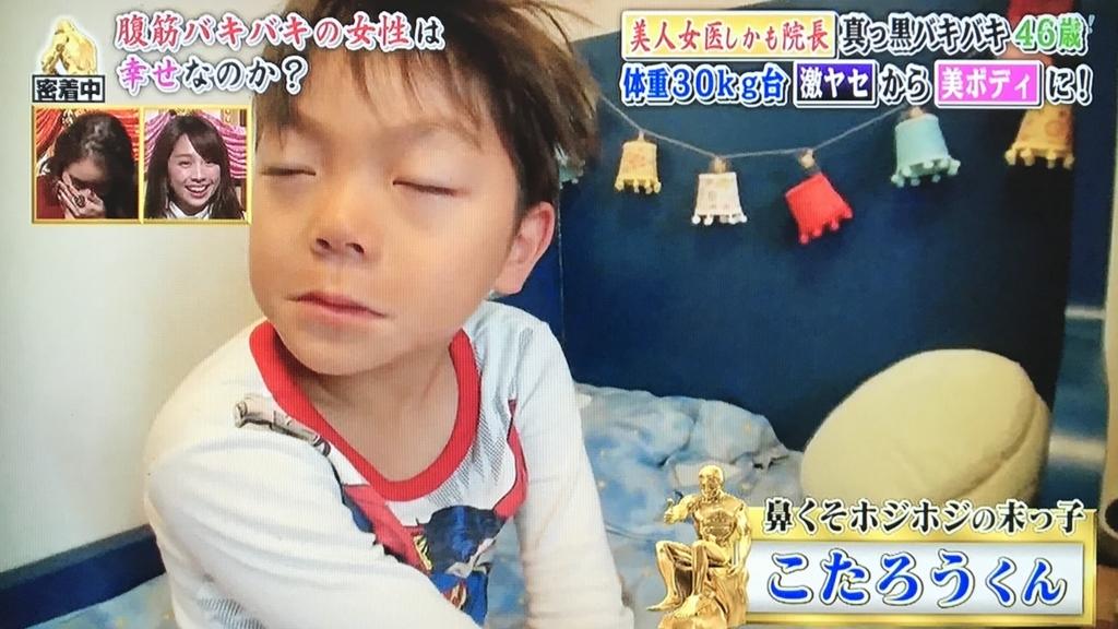 f:id:yuhei2261:20171106212713j:plain