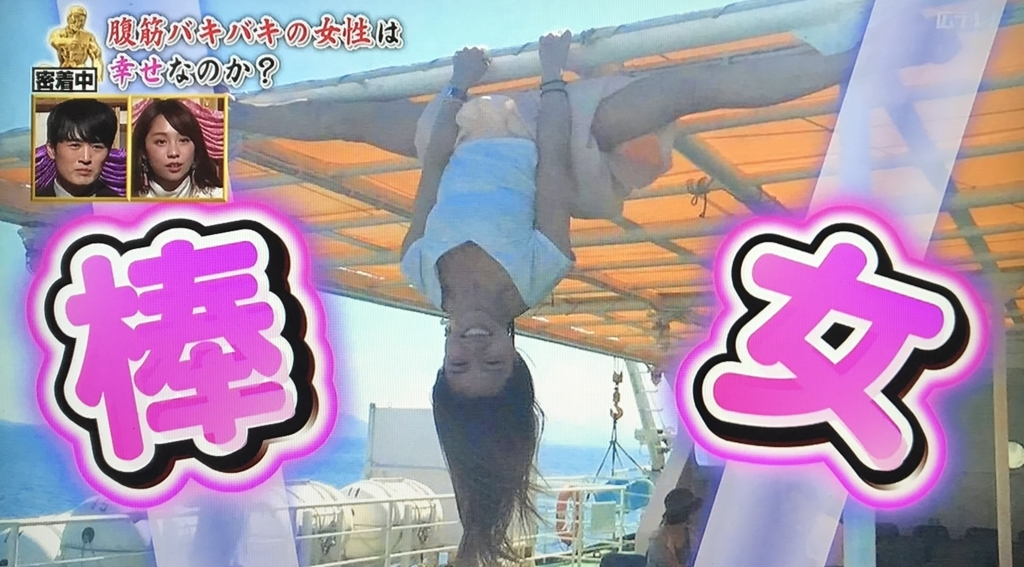 f:id:yuhei2261:20171106215245j:plain