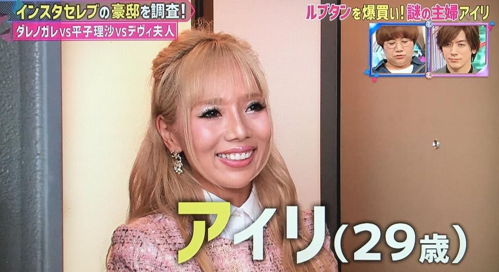 f:id:yuhei2261:20171106233335j:plain