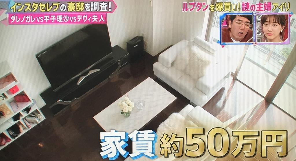 f:id:yuhei2261:20171106233627j:plain