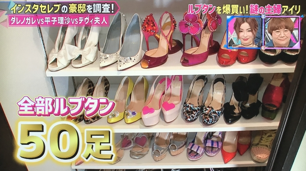 f:id:yuhei2261:20171106233929j:plain