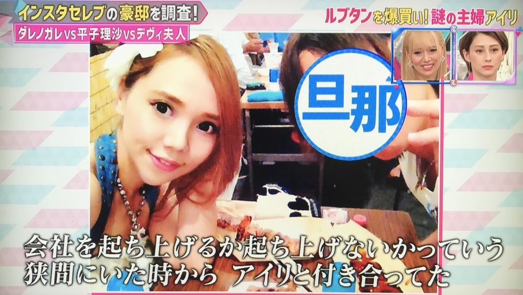 f:id:yuhei2261:20171106234052j:plain