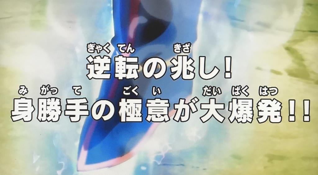 f:id:yuhei2261:20171112105505j:plain