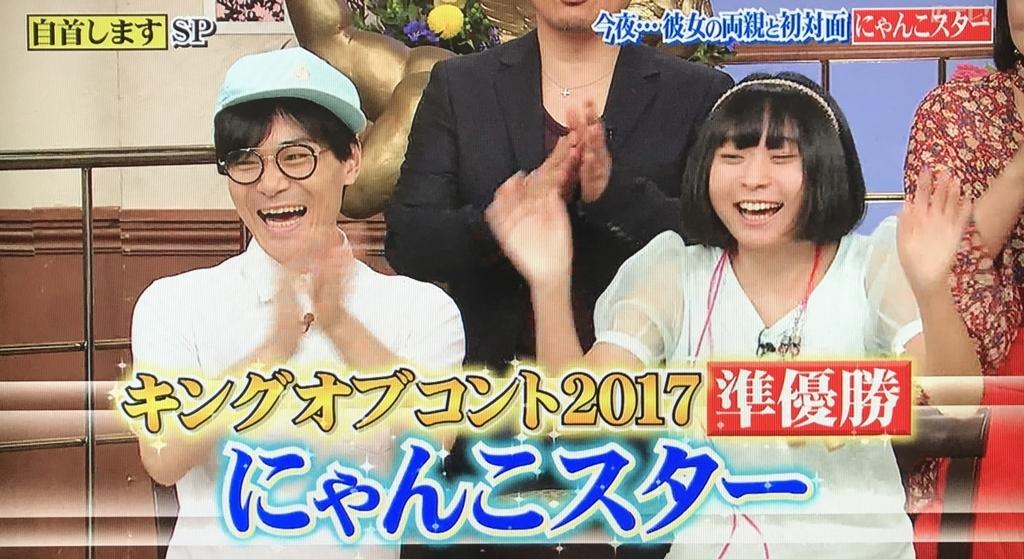 f:id:yuhei2261:20171112210757j:plain