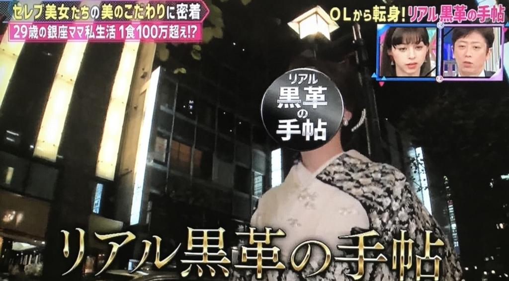 f:id:yuhei2261:20171113220917j:plain