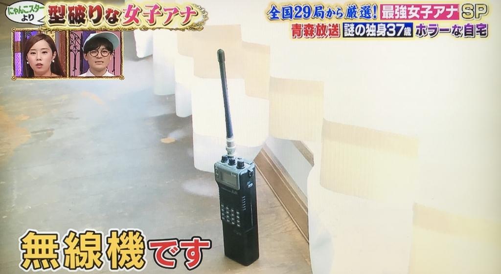 f:id:yuhei2261:20171115220508j:plain