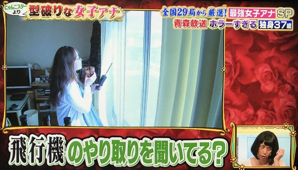 f:id:yuhei2261:20171115220829j:plain