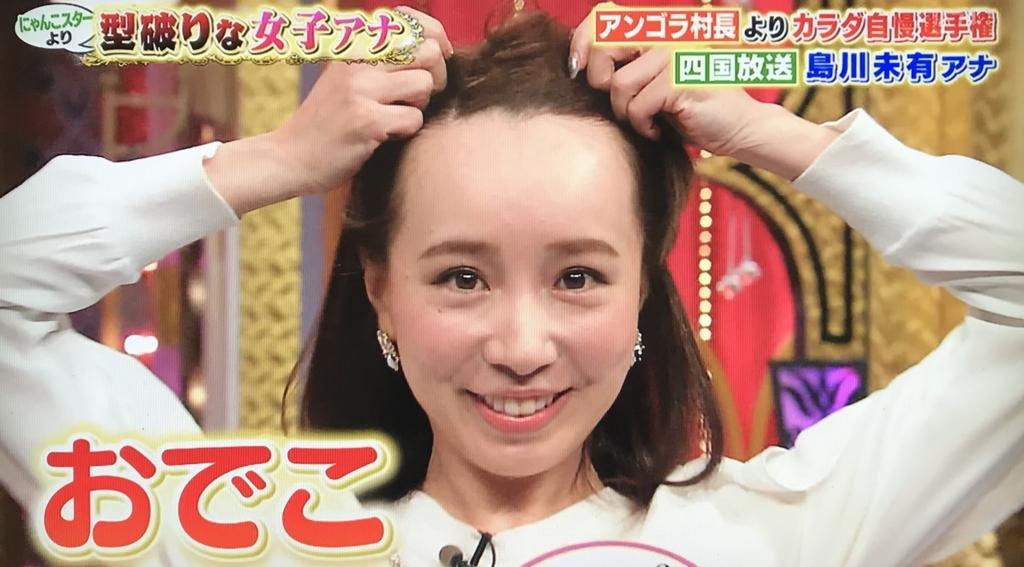 f:id:yuhei2261:20171115231901j:plain
