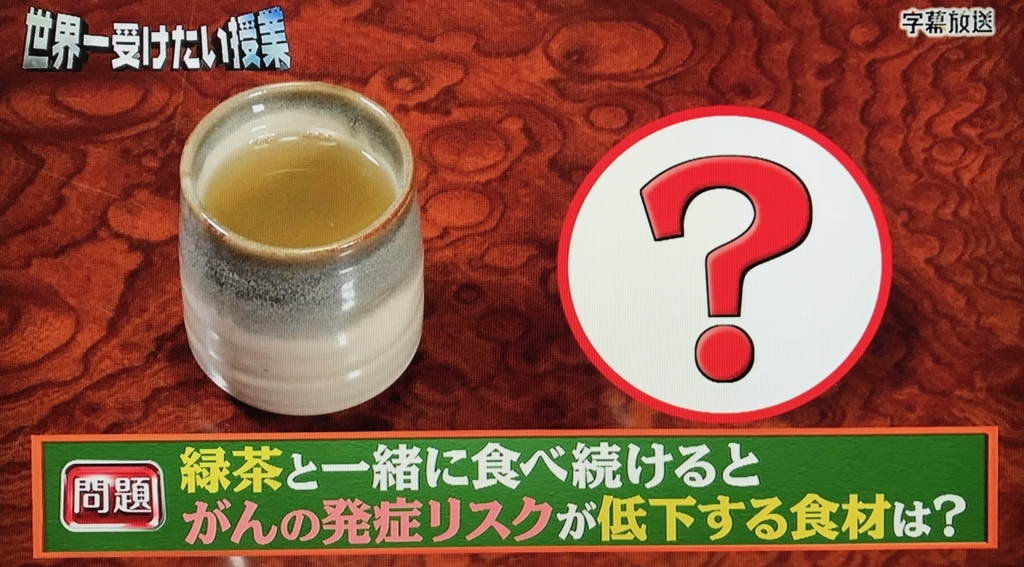 f:id:yuhei2261:20171118201215j:plain