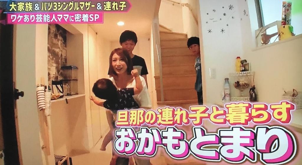f:id:yuhei2261:20171120221031j:plain