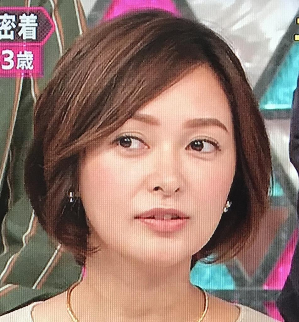 f:id:yuhei2261:20171120231821j:plain