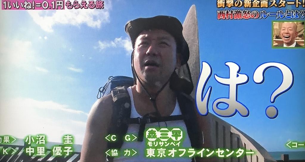 f:id:yuhei2261:20171122205242j:plain