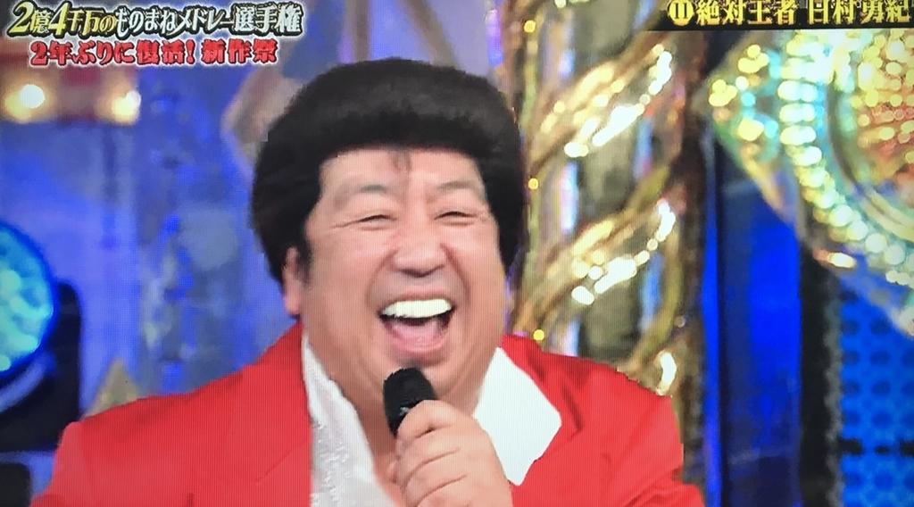 吉川晃司 ものまね