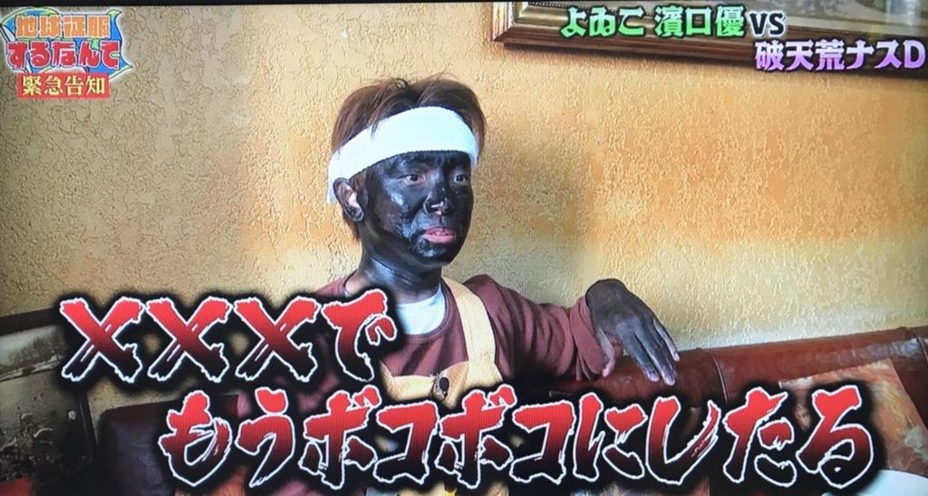 f:id:yuhei2261:20171202230123j:plain