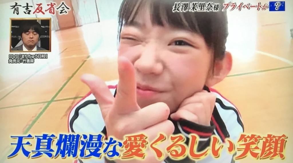f:id:yuhei2261:20171202234412j:plain