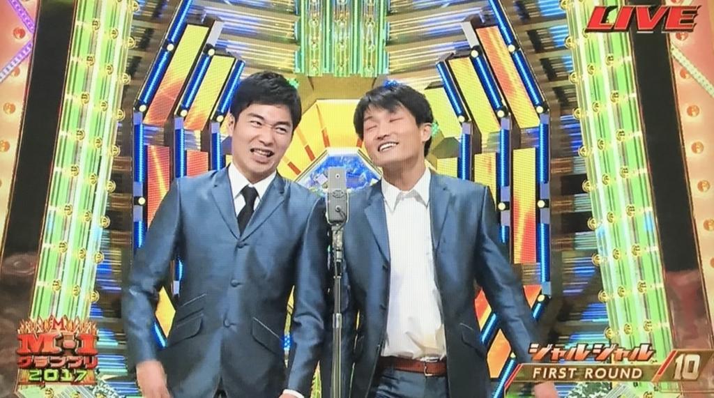 f:id:yuhei2261:20171203212646j:plain