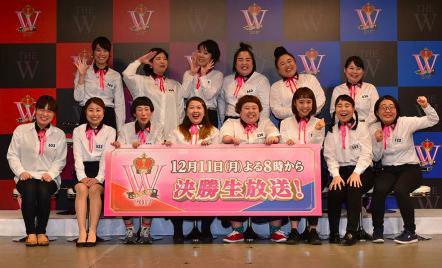 THE W(女芸人No.1決定戦)2017...