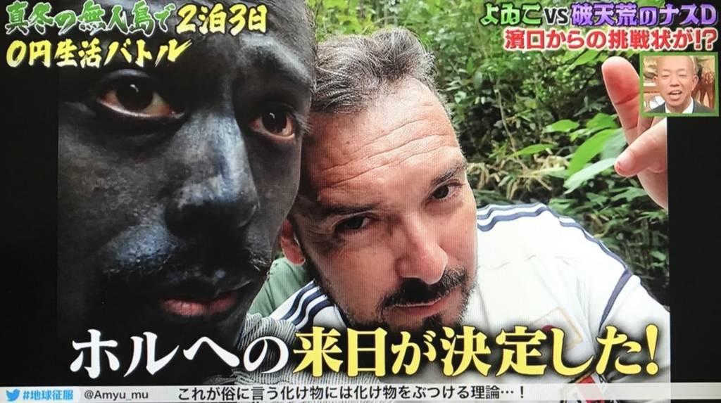 f:id:yuhei2261:20171209225834j:plain