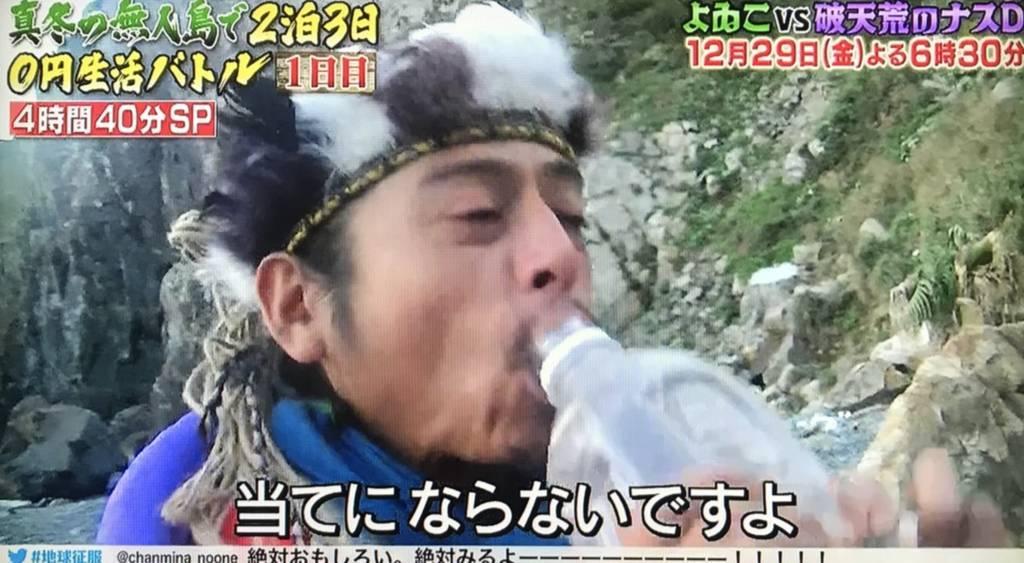 f:id:yuhei2261:20171209231259j:plain
