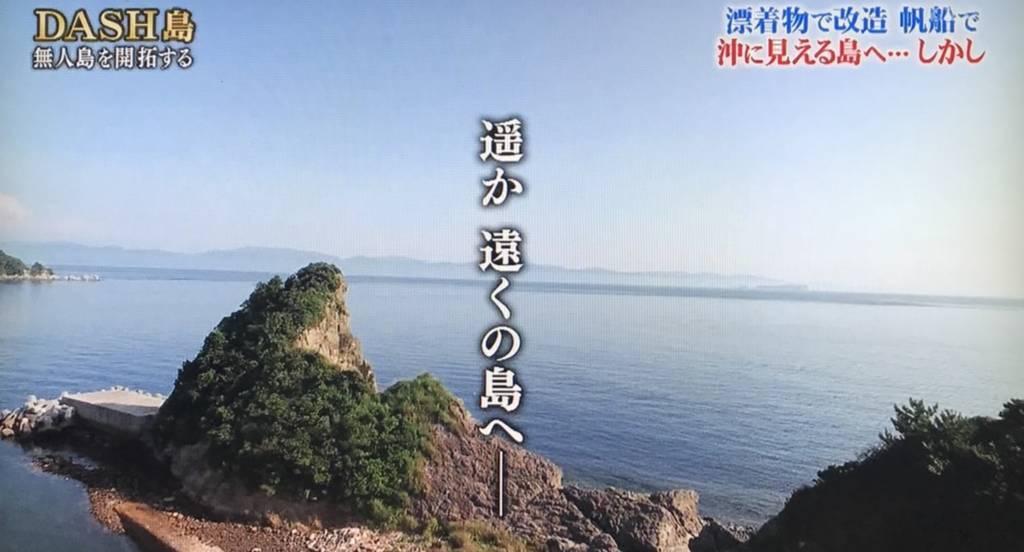 f:id:yuhei2261:20171210190532j:plain