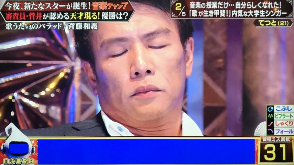 f:id:yuhei2261:20171211142800j:plain