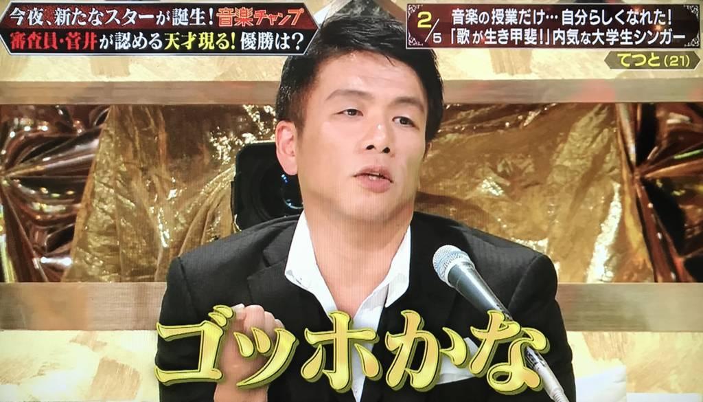 f:id:yuhei2261:20171211142854j:plain