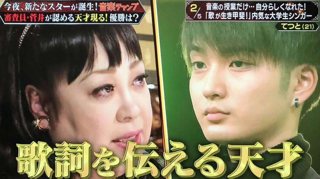 f:id:yuhei2261:20171211145819j:plain