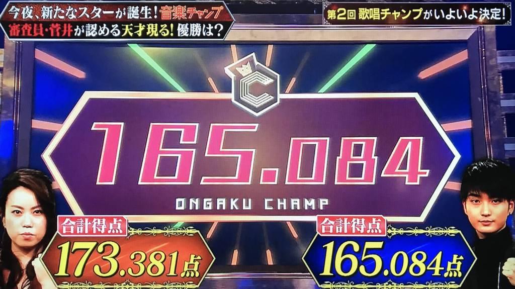 f:id:yuhei2261:20171211145916j:plain
